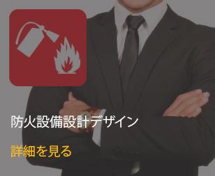 dettagli_JP_04